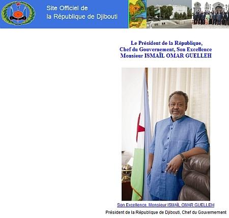 Президент Джибути Исмаил Омар Гелле