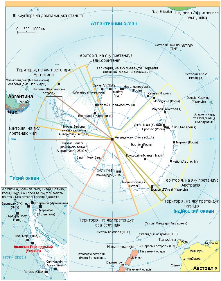 На ремонт єдиної української антарктичної станції направлено 15 млн грн, - МОН - Цензор.НЕТ 1555